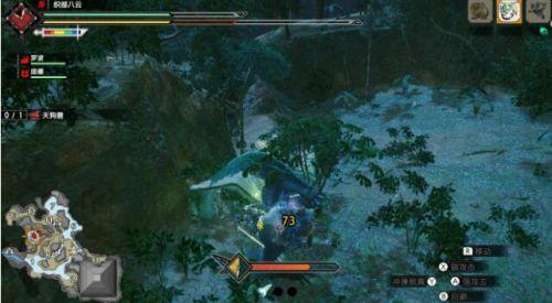 怪物猎人崛起天狗兽御龙攻略 天狗兽御龙招式释放技巧