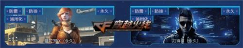 四大幽灵免费送 全新强化武器太极扇登场