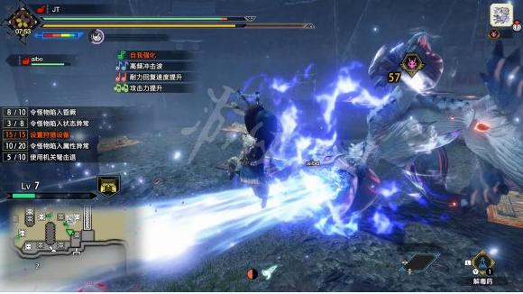 怪物猎人崛起风神龙打法介绍 注意跳平台躲激光