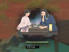 鬼谷八荒4月10日更新内容合集 修复邀约系统相关玩法