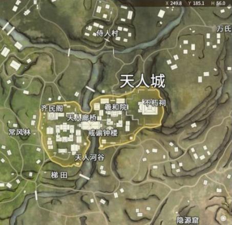 永劫无间各地图有哪些资源 道具资源获取指南