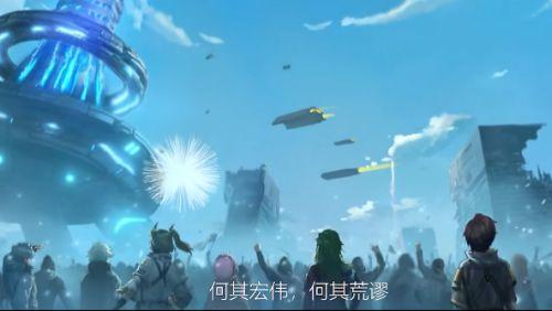 幻塔世界观背景介绍 幻塔游戏大致剧情一览