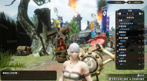 怪物猎人崛起猫兽喵农炮配装方案 弩枪客制盾牌搭配百龙强化扩散弹