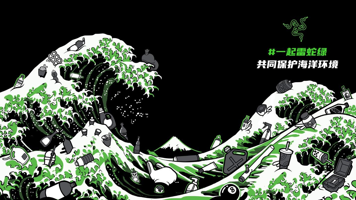雷蛇神奈川冲浪里限量服饰4月19日零点正式发售