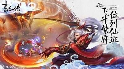 最好赚钱的红包游戏大全 2021仙侠游戏红包版合集