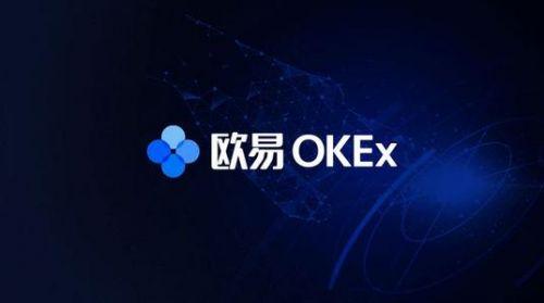 欧易okex软件app