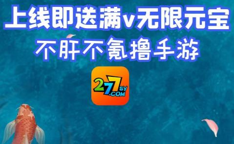 苹果版游戏平台哪个最好 277苹果游戏平台官网下载