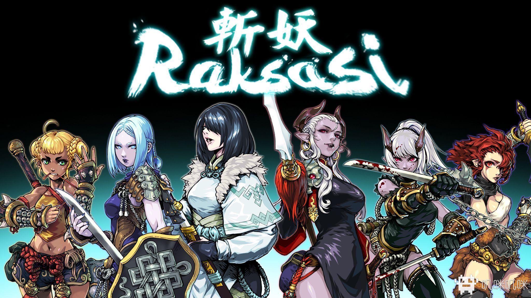 斩妖Raksasi成就有哪些 部分成就一览第二辑