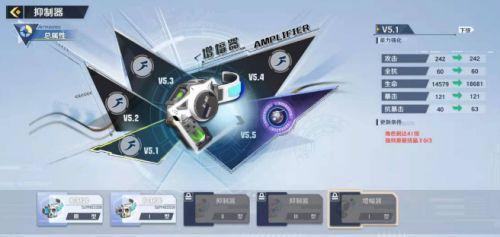 幻塔抑制器升级方法介绍 需要满足三个条件