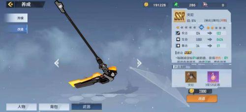 幻塔武器突破材料获取途径介绍 幻塔武器进阶攻略