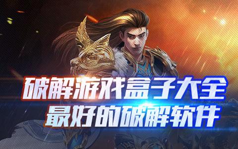 手机十大耐玩的传奇游戏 安卓十大耐玩传奇手游中文版