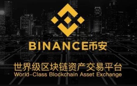 中国三大虚拟货币交易平台 国内正规的虚拟币交易app
