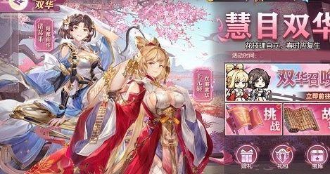 三国志幻想大陆诸葛果阵容搭配推荐 火队带果子非常强