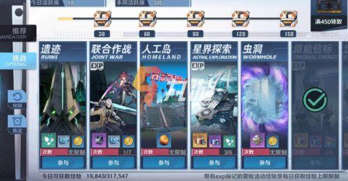 幻塔新手攻略 快速了解资源获取和武器打造