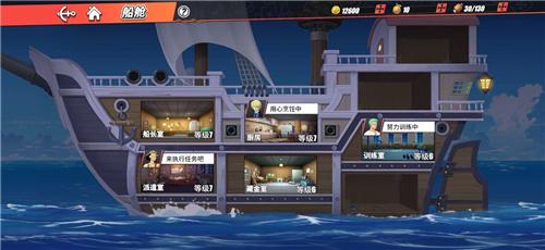 航海王热血航线船舱怎么建造 船舱建造升级指南