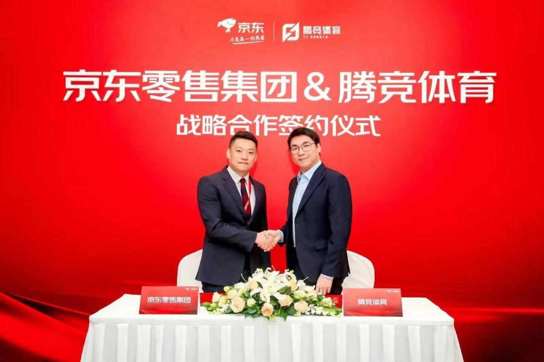 京东成为2021年英雄联盟季中冠军邀请赛中国区官方合作伙伴