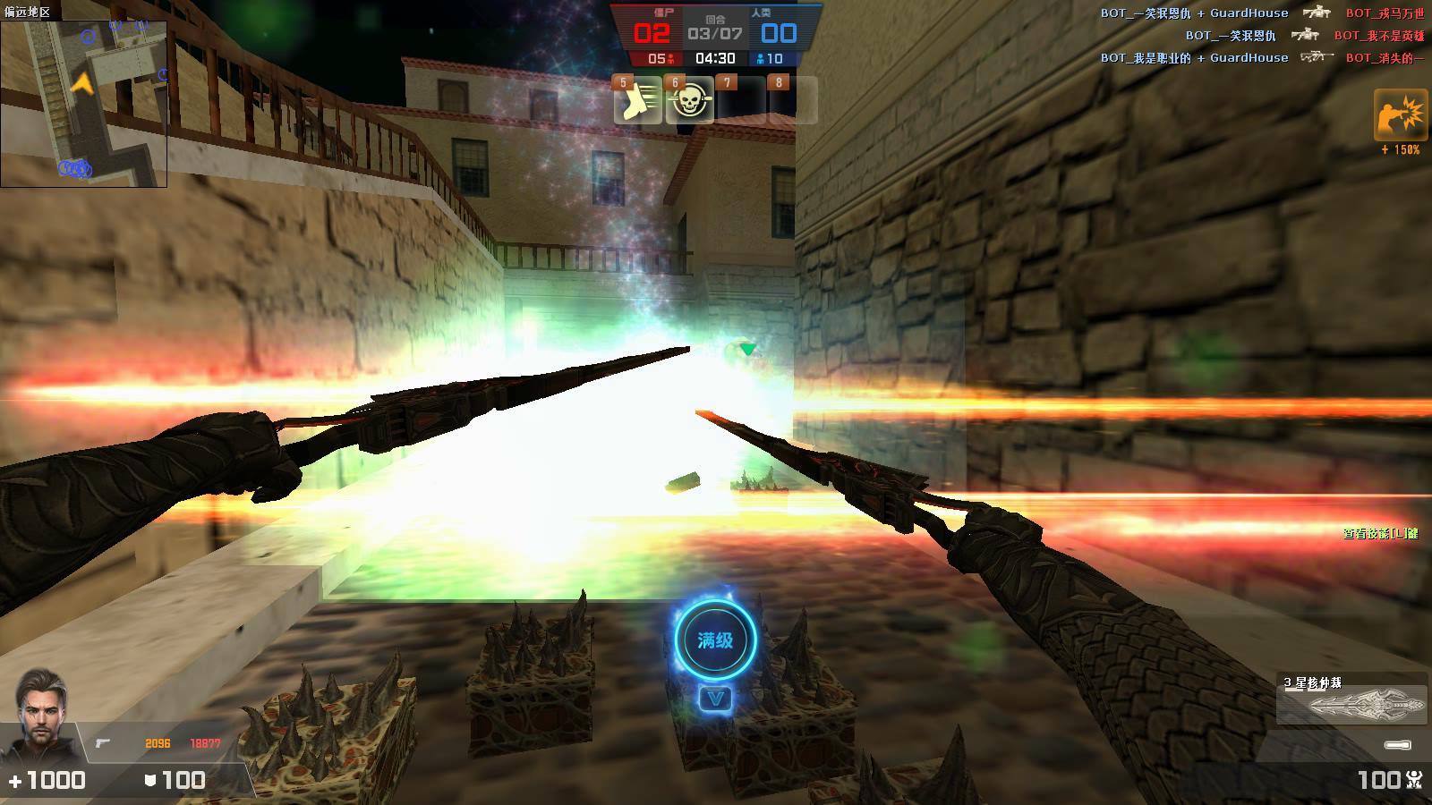 全新传奇级武器CSOL星核仲裁刺破次元壁