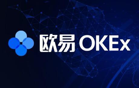 苹果okex无法安装怎么回事 ios欧易无法安装解决方法