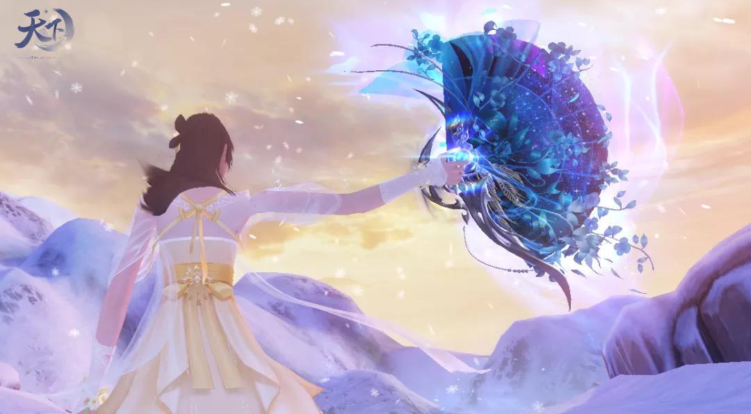 独持武魂 漫步山海 《天下3》独步山海伴生武魂精彩上线!