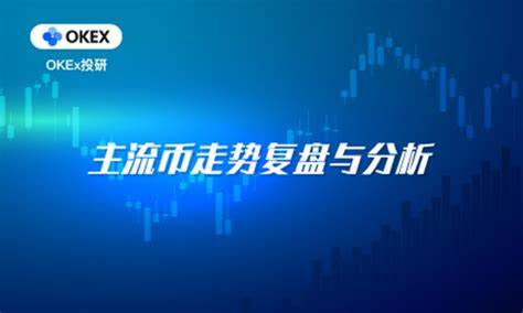 中国虚拟币交易平台app 最好用的虚拟币交易app大全