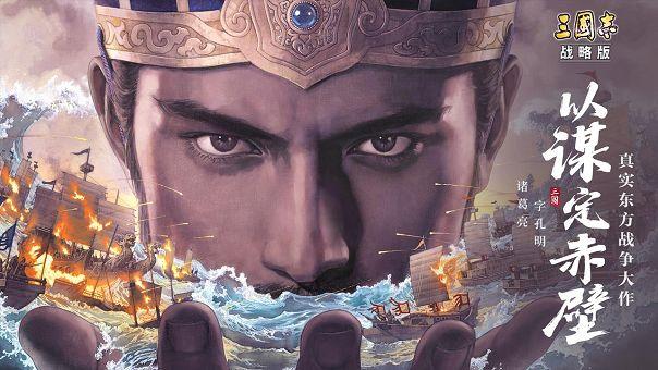 2021三国SLG手游合集 全新三国策略游戏下载