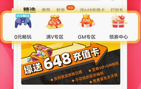 破解手游app平台推荐 最受欢迎的破解手游平台