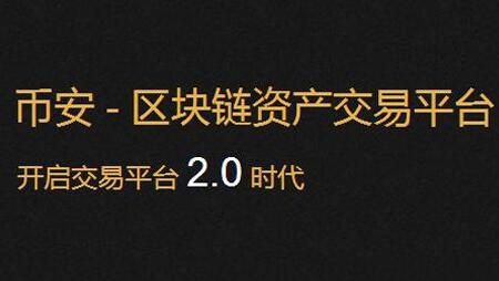 狗狗币在哪里买比较正规 中国唯一合法虚拟货币app