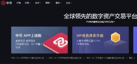 火币网可以购买狗狗币吗 虚拟币交易app最新排行榜