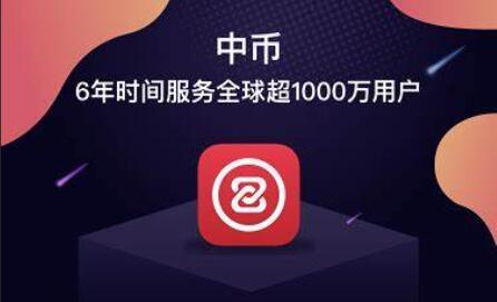中国靠谱的区块链平台 国内三大主流区块链app