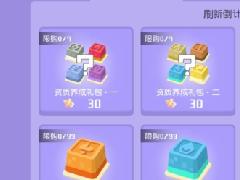 宝可梦大探险普通锅和金锅的区别 金锅有什么好处
