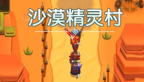 坎公骑冠剑4-2关卡通缉犯抓捕任务攻略分享