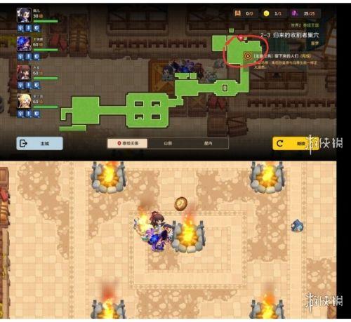 坎公骑冠剑噩梦2-3关卡三星全收集图文攻略