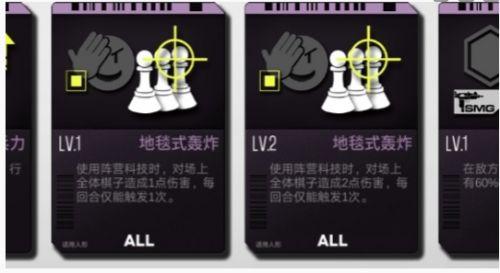 少女前线兵棋AR怎么玩 拉弗伯雷兵棋AR规则介绍