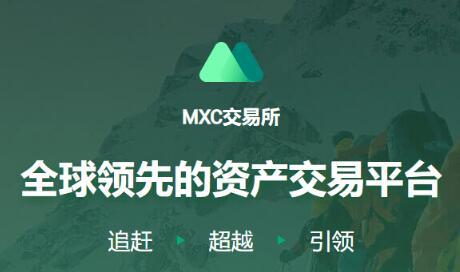 btc交易平台靠谱吗 中国十大靠谱btc交易所排行