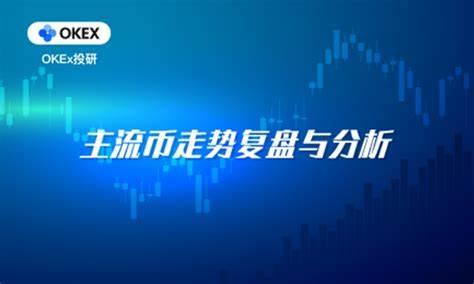 虚拟币排行榜20名 全球靠谱虚拟币软件排行榜