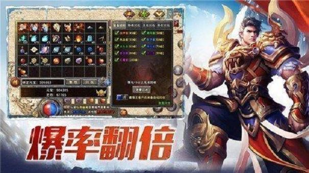 冰雪传奇之盟重英雄下载 冰雪传奇之盟重英雄手游官网