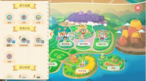 摩尔庄园手游餐厅系统玩法介绍 餐厅资格怎么获取