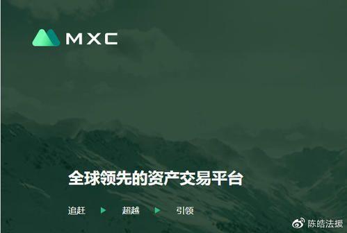 mxc币官网