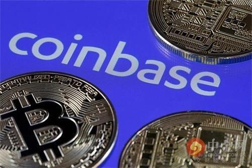 coinbase交易所官网