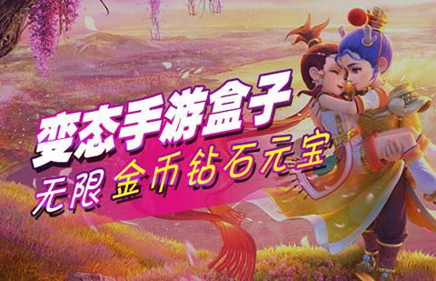 上线领取屠龙宝刀的传奇手游 能开局送屠龙宝刀的传奇游戏
