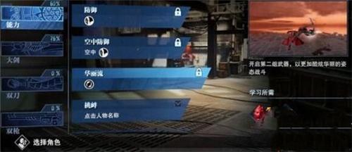 <b>鬼泣巅峰之战武器怎么养成 武器养成系统详解</b>