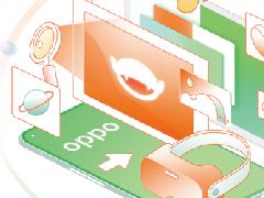 """""""在一起,焕启增长""""丨2021 OPPO广告联盟峰会将于5月"""