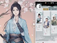 江湖悠悠手游终结技怎么使用 终结技玩法介绍