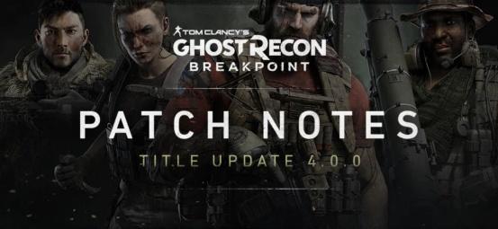 《幽灵行动:断点》4.0更新上线,用迅游快速下载抢先体验