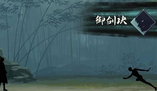 江湖悠悠秋水剑怎么获得 秋水剑隐藏位置分享