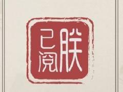 江湖悠悠篆刻怎么玩 印章设计方法介绍