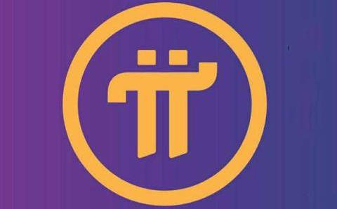 Pi币交易平台有哪些 pi币交易所官网app大全