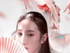 """翾风回雪,朱瑾慧化身九尾狐展绝""""媚""""舞姿!"""