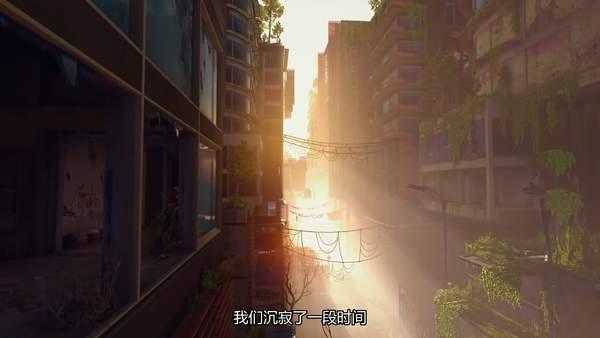 《消逝的光芒2》官宣发售日 12月7日,人类最后堡垒