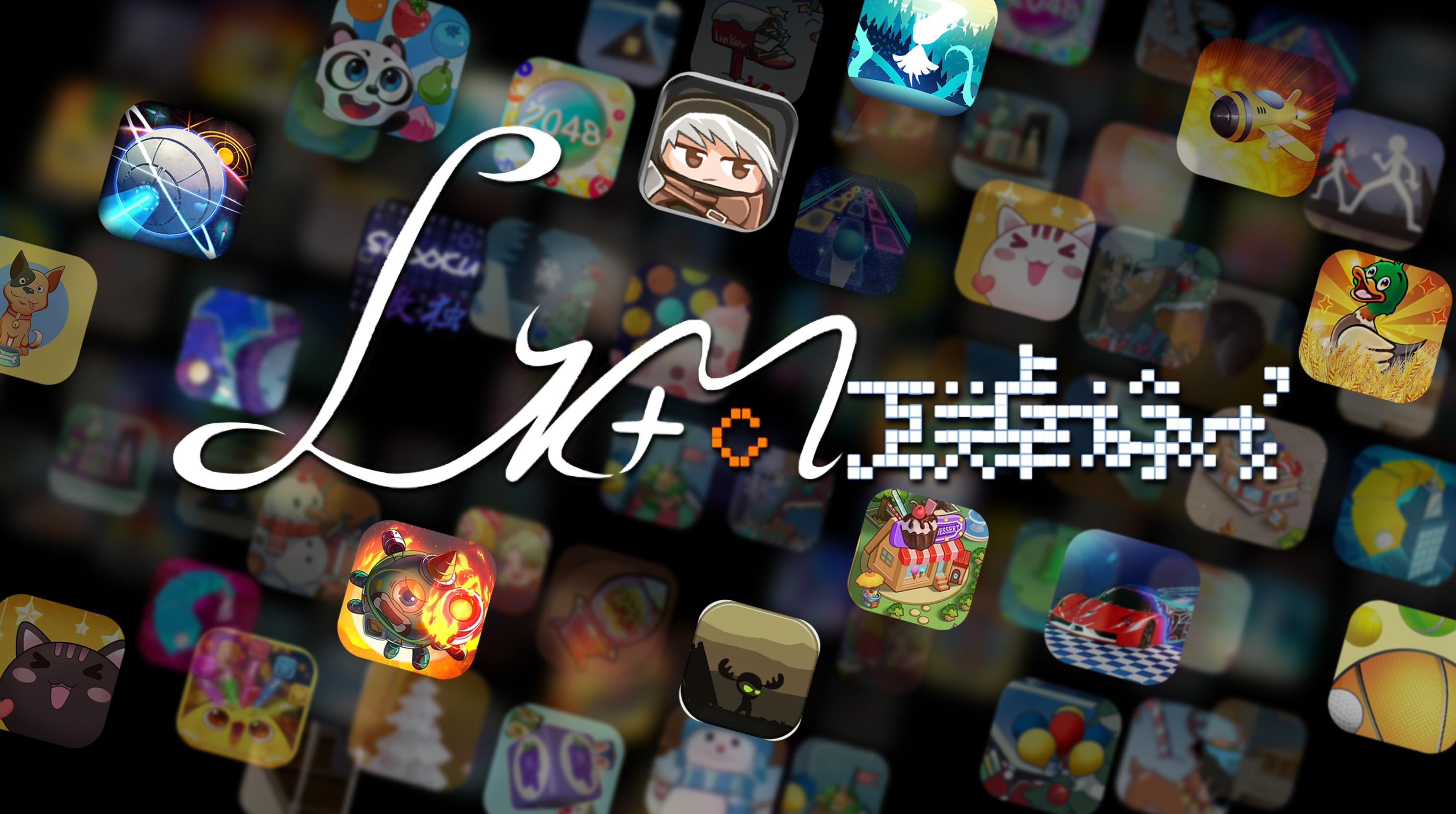 全球休闲游戏服务商LinkerGame将于2021ChinaJoy BTOB展区精彩亮相